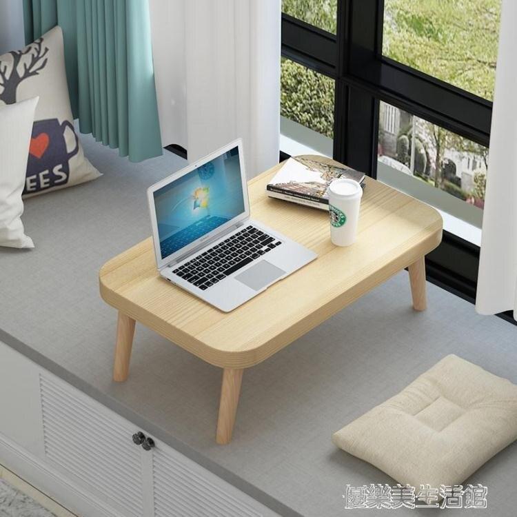 小桌子 北歐飄窗桌子小茶幾榻榻米簡約現代家用日式矮桌長方形小炕桌實木【99購物節】