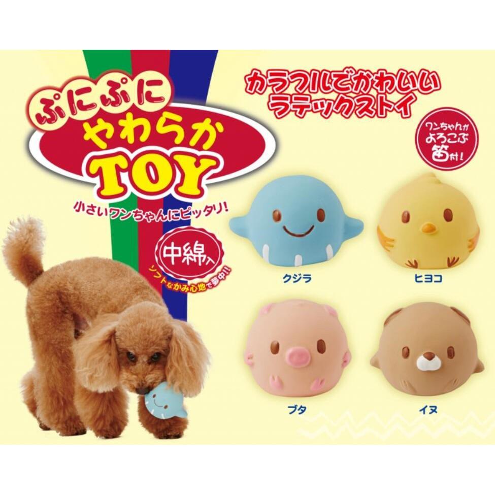 日本 Petio 寵物 磨牙 乳膠 發聲小動物 玩具 PP-0000003