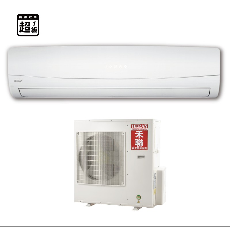 含標準安裝禾聯 23-27坪 R32變頻單冷一對一變頻HI-GK140/HO-140分離式冷氣級節能 壓縮機10年