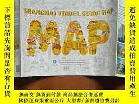 二手書博民逛書店上海旅遊地圖罕見指南圖 2012-12-673196 英文版Y2