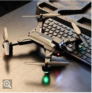 無人機  無人機航拍高清專業折疊遙控飛機衛星定位四軸飛行器超長續航【全館免運 限時鉅惠】