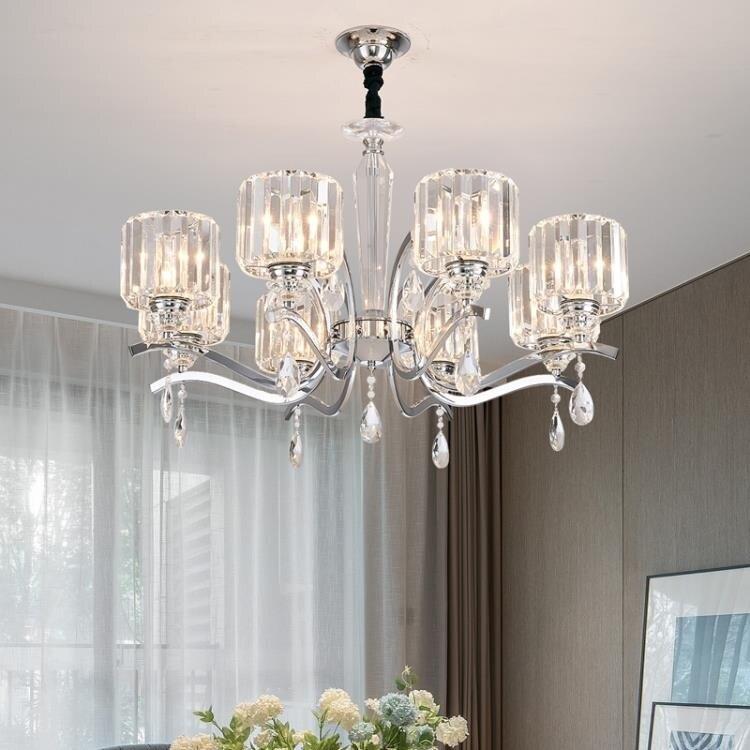 客廳吊燈客廳吊燈水晶燈具 現代簡約創意美式燈飾網紅輕奢個性led臥室餐廳 【新年鉅惠】