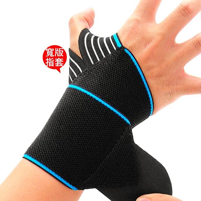 可調節加壓繃帶護腕姆指護腕健身護腕帶手掌纏繞助力帶束帶調整鬆緊護手套固定綁帶保護掌套左右手腕關節保暖D017-G19