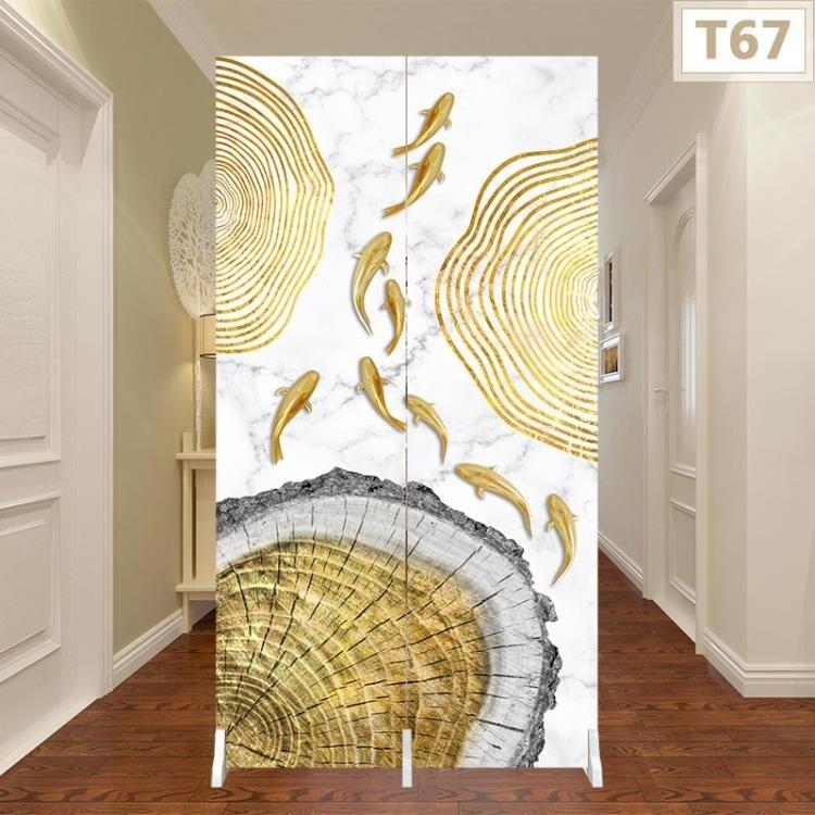 屏風 新中式屏風折疊移動隔斷客廳臥室遮擋煞家用入戶進門輕奢玄關風水【99購物節】