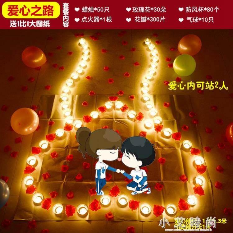 生日蠟燭玫瑰套餐求婚告白創意佈置用品浪漫表白道具愛心禮物蠟燭