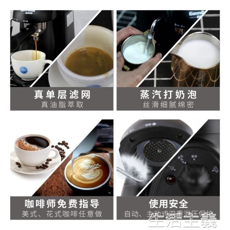 咖啡機 格米萊 CRM2008 家用咖啡機迷你全半自動意式現磨壺煮小型蒸汽式 mks