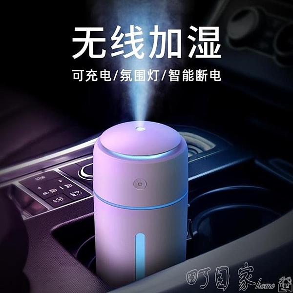 加濕器 車載加濕器霧化噴霧空氣凈化器車內氧吧汽車用品大全抖音同款 交換禮物