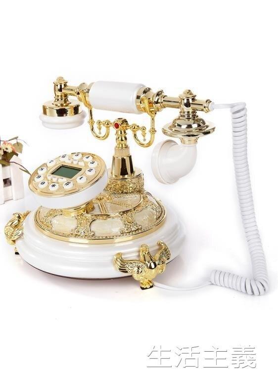 電話機 仿古電話機復古高檔無線歐式電話座機有線家用固定辦公電話機座機