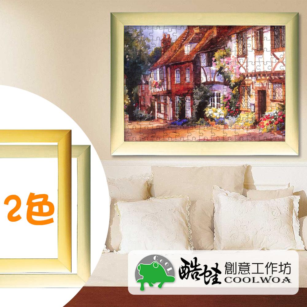 【酷蛙創意】客製-金屬絲紋實木相框(2色)-300片 拼圖框 畫框 木框-737