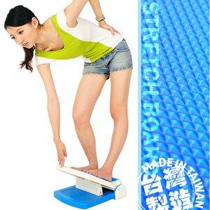 台灣製造 多角度瑜珈拉筋板(易筋板足筋板.平衡板美腿機.多功能健身板.運動健身器材.推薦哪裡買)P260-1730