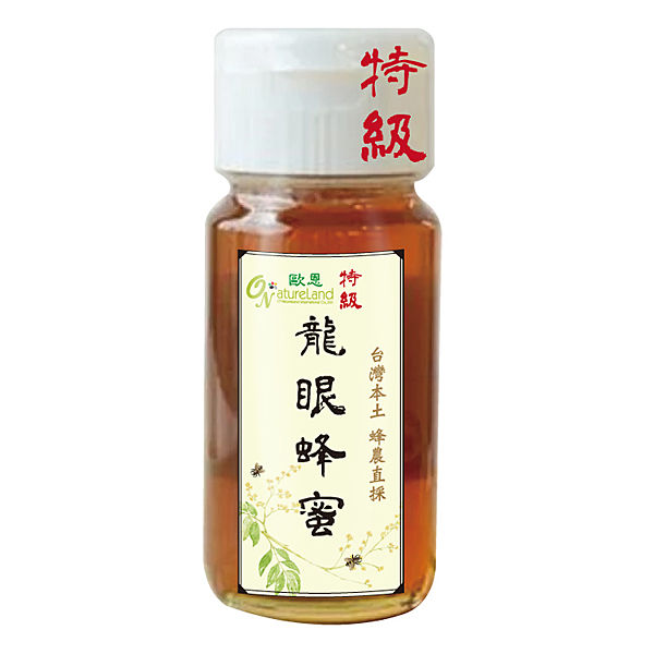 【歐恩】特級龍眼蜜/700g (/玻璃罐)