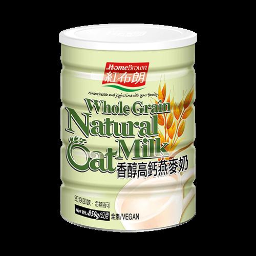 [紅布朗] 香醇高鈣燕麥奶 (850g/罐) (全素)