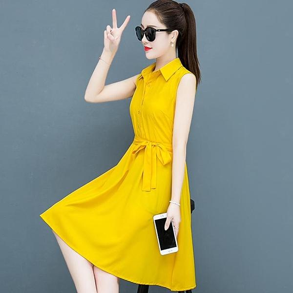 襯衫裙 春夏裝2020年秋冬新款女裝紅色洋裝黃色女襯衫流行無袖網紅裙子