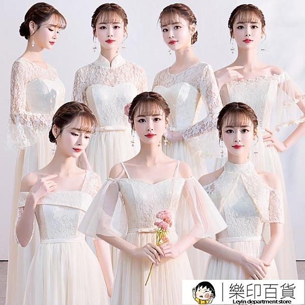 伴娘服 韓版長款2019新款夏季秋季伴娘團平時可穿仙氣質禮服女【樂印百貨】