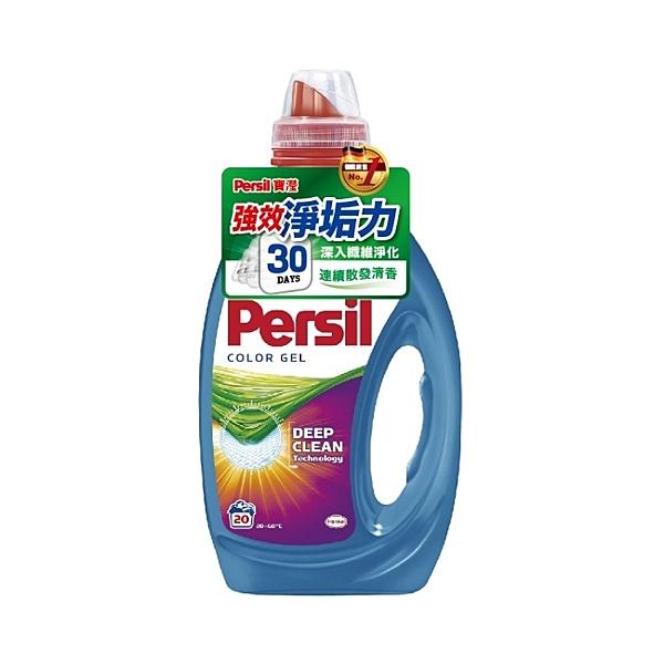 寶瀅 強效淨垢護色洗衣凝露 1.0L