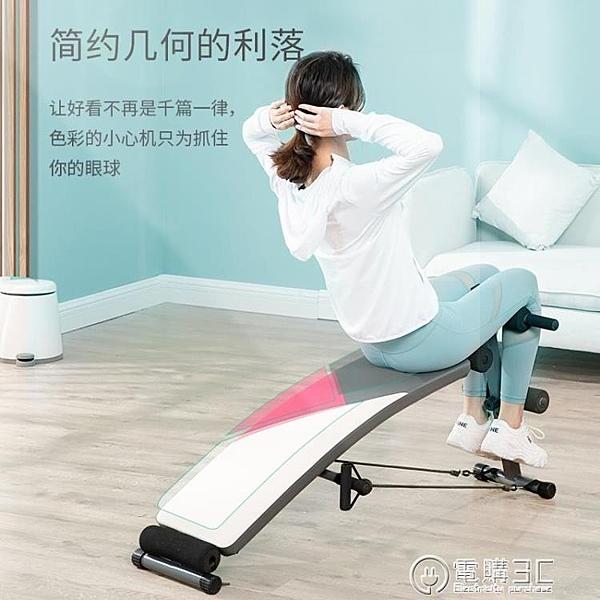 仰臥起坐健身器材家用運動輔助器鍛煉多功能健腹肌板仰臥板 聖誕節免運