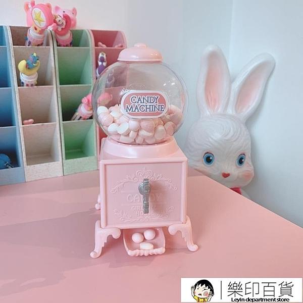 可愛扭糖機存錢筒罐 糖果機儲蓄罐生日禮物【樂印百貨】