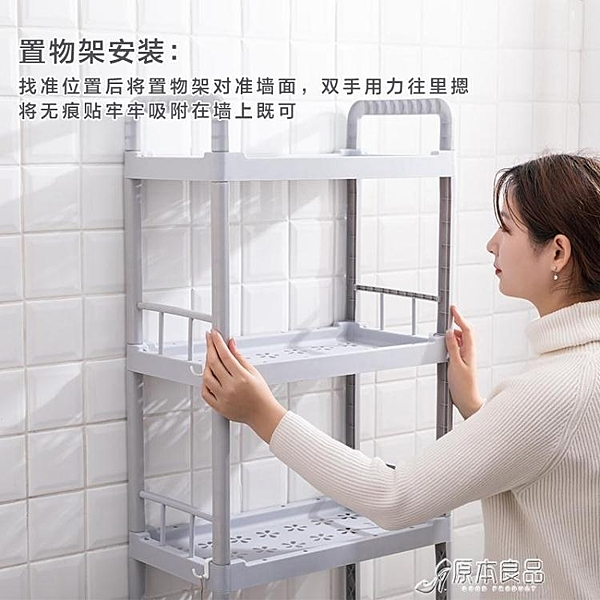 浴室收納衛生間馬桶置物架壁掛墻上廁所洗澡洗手間臉盆架落地式浴室YYJ 原本良品