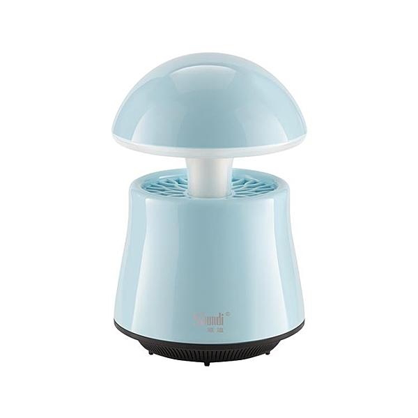 家用滅蚊器驅蚊神器室內臥室嬰兒物理靜音電蚊無味吸捕殺蚊子 漫步雲端
