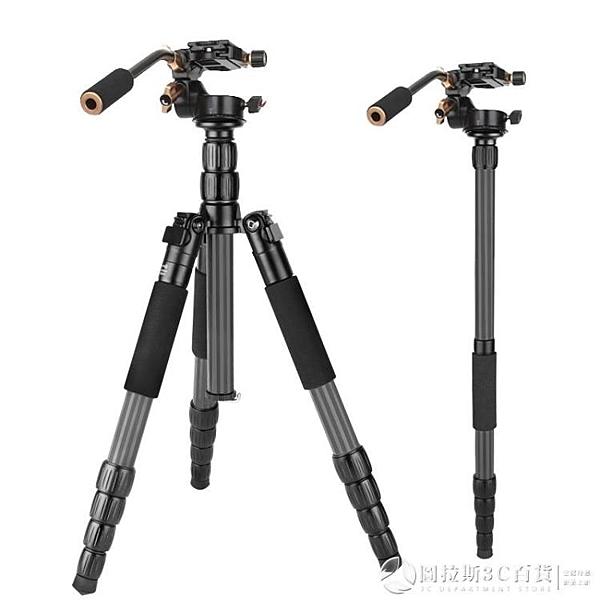 照相機專業三腳架單反碳纖維手機三角架輕便攜支架微單佳能索尼康獨腳架 圖拉斯3C百貨