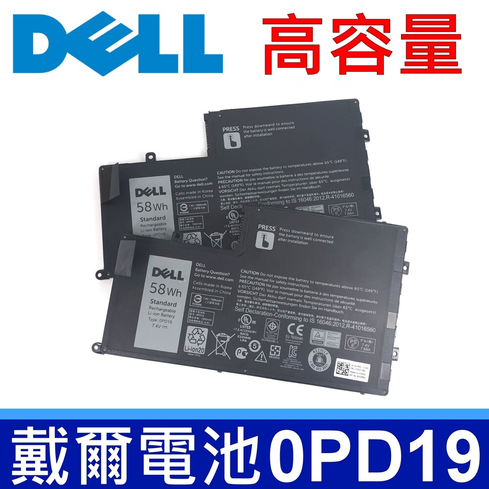 戴爾 0pd1 原廠電池 p38f p39f p49g inspiron 14 5447 5448