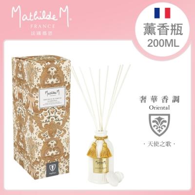 Mathilde M. 法國瑪恩 古典凡爾賽薰香瓶 200ml-天使之歌