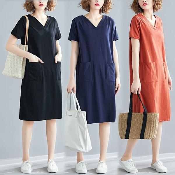 短袖洋裝 大碼女裝夏季寬鬆正韓中長款T恤裙子純色V領顯瘦短袖連身裙潮-Ballet朵朵