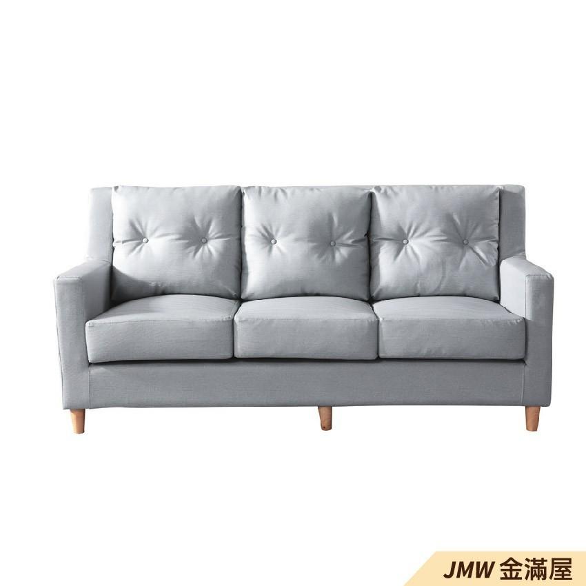 [免運]l型沙發 貓抓皮 布沙發 沙發床 沙發椅金滿屋木沙發 123沙發-q310-3 -