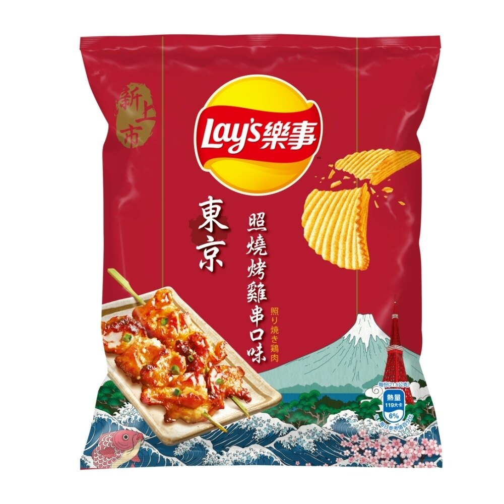 樂事波樂東京照燒烤雞串口味洋芋片43g(12入)/箱【康鄰超市】
