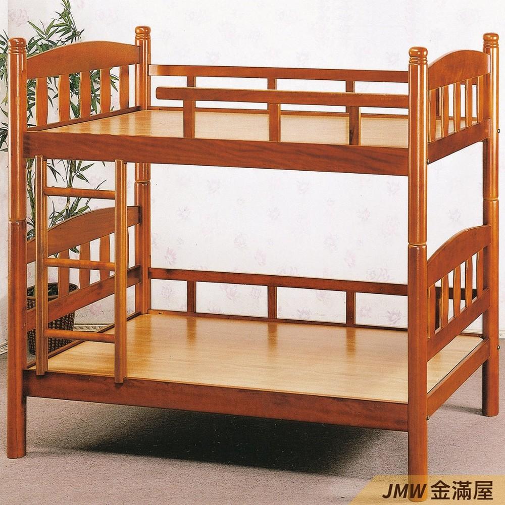 標準單人3.5尺雙層床 床底 單人床架 高腳床組 黑白色加大 臥房床組金滿屋k135-207 -