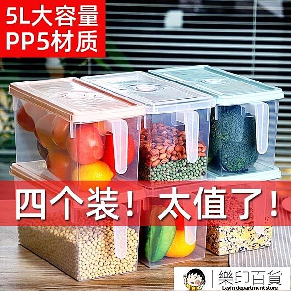 冰箱保鮮收納盒長方形抽屜式雞蛋盒食物冷凍盒廚房收納塑料儲物盒 樂印百貨