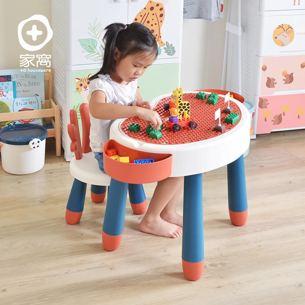 +o家窩斑比鹿兒童多功能學習/遊戲積木桌椅套組-送台製ok牌積木(1kg)