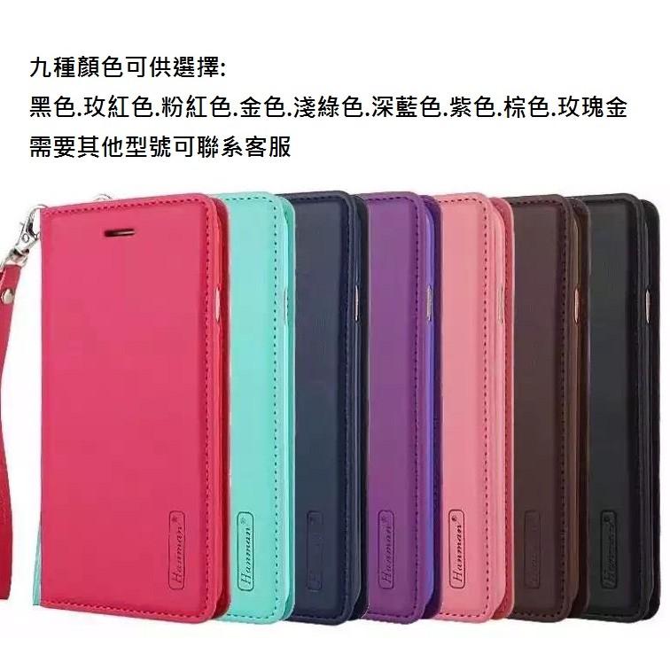 Samsung J7 Hanman韓曼真皮 手機皮套(附同色掛繩插)黑色.玫紅色.粉紅色.金色.淺綠色.深藍色.紫色.棕色.玫瑰金