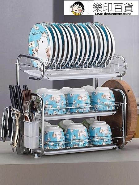廚房置物架用品用具晾洗放瀝水碗架碗柜碗碟碗筷盤刀收納盒餐具架 樂印百貨