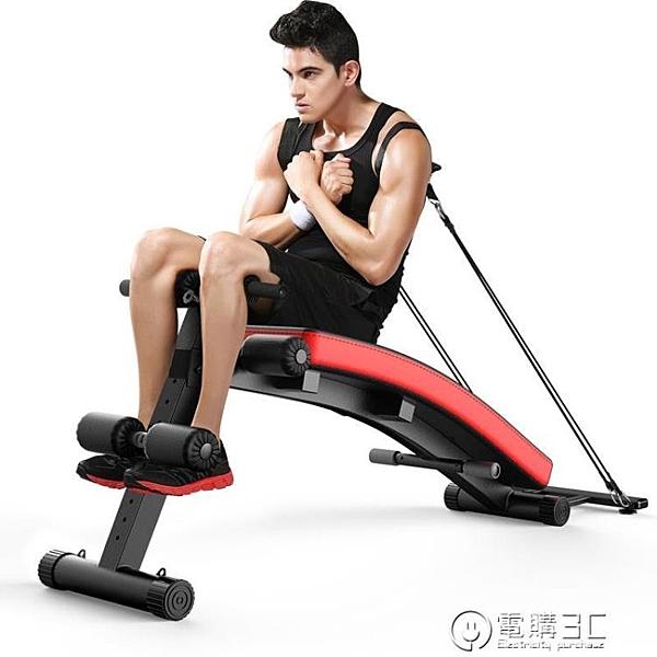 多功能仰臥起坐仰臥板運動健身器材家用健腹板收腹器仰臥起坐板 聖誕節免運