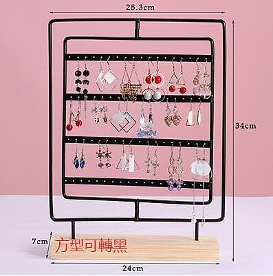 耳環架耳釘收納架桌面木質飾品展示架家用鐵藝首飾掛耳夾耳墜架子