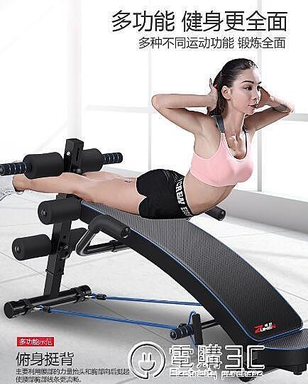 仰臥起坐健身器材輔助器家用多功能運動男女士腹肌板鍛煉卷腹器材  聖誕節免運