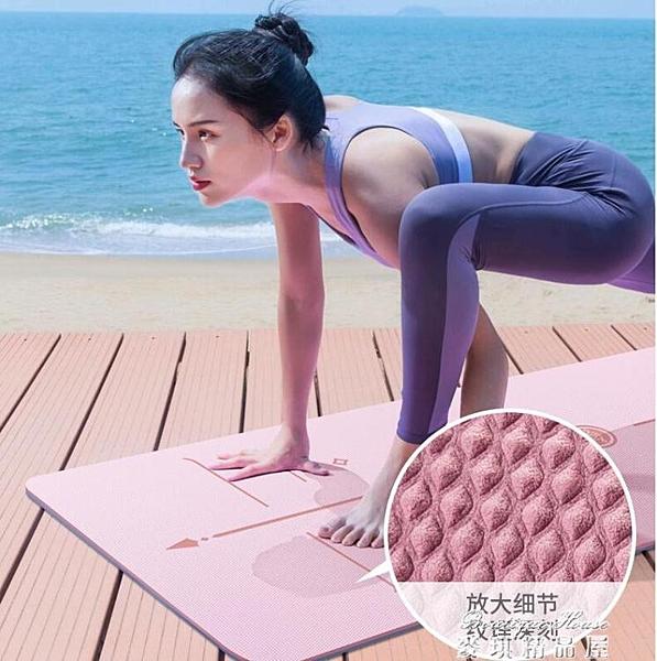 瑜珈墊 瑜伽墊加厚加寬加長女防滑tpe瑜珈墊健身墊子地墊初學者家用 YYJ 新年特惠