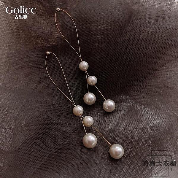 925純銀銀針珍珠耳環長款氣質耳墜耳飾【時尚大衣櫥】
