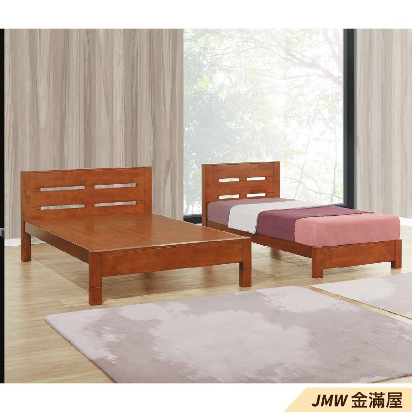 [免運]雙人加大6尺 床底 單人床架 高腳床組 抽屜收納 臥房床組金滿屋q176-7 -
