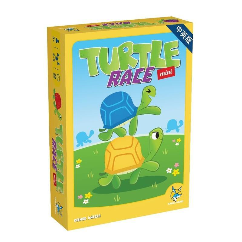 跑跑龜迷你版 Turtle Race Mini 繁體中文版 高雄龐奇桌遊