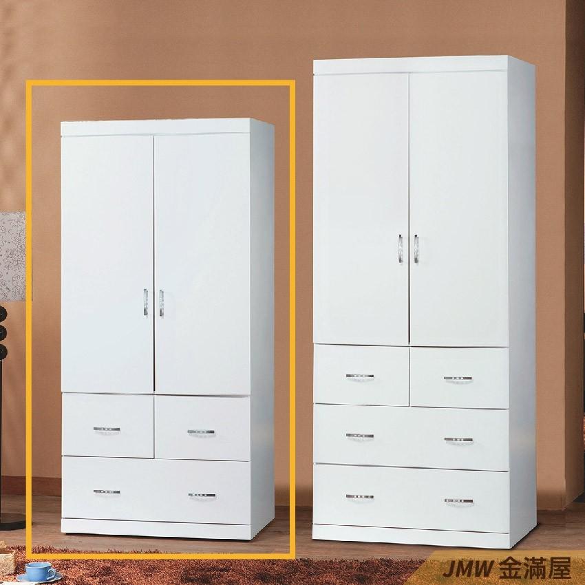 [免運]82cm衣櫃 尺衣櫥金滿屋木心板 推門滑門開門 衣服收納 免組裝-q204-1 -