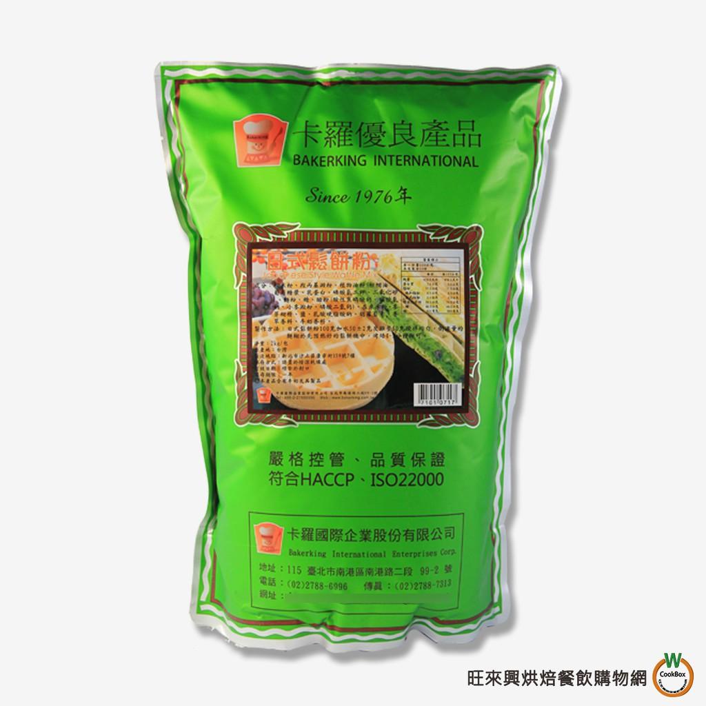 卡羅 日式鬆餅粉2kg / 包