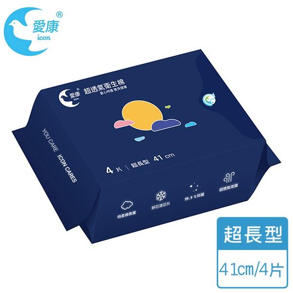 愛康抗菌衛生棉夜用超長41cm 4片 【康是美】