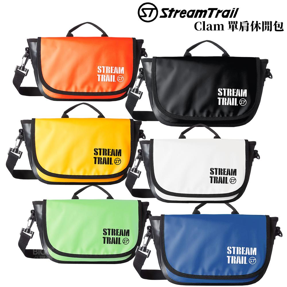 【日本 Stream Trail】Clam 單肩休閒包 肩背包 側背包 斜背包 單肩包 背包 手提包 兩用包 活動背帶