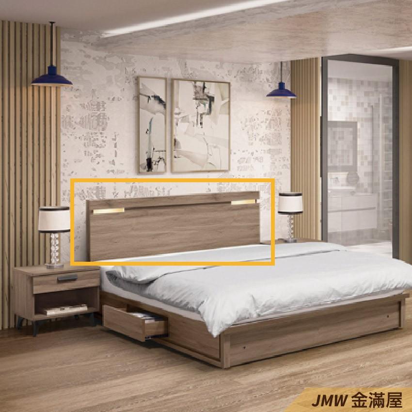 標準雙人5尺 床頭片 床頭櫃 單人床片 貓抓皮 亞麻布 貓抓布【金滿屋】A165-3