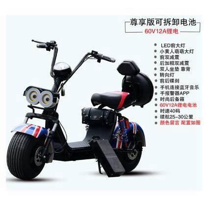 哈雷電動車思博哈雷電瓶車雙人男女性成人電動摩托大跑車寬胎碟剎