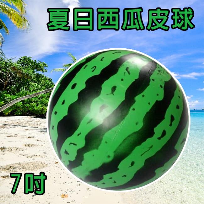 充氣式 西瓜球 (6吋15cm) 海灘球 戶外玩具