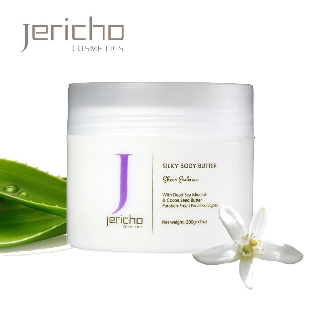 Jericho 死海身體保濕精華霜 200g 高效鎖水 長效保濕滋潤 死海礦物 乳油木果 修護