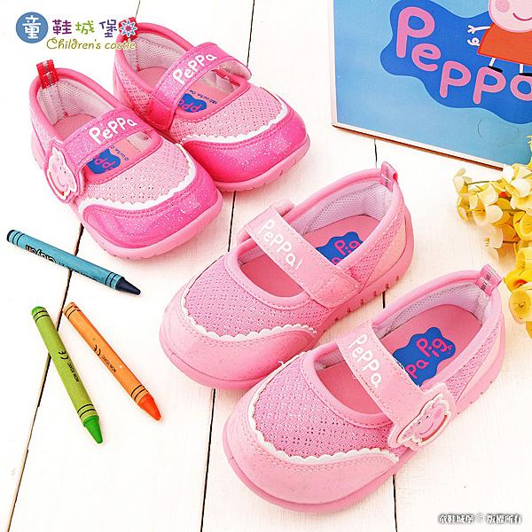 童鞋城堡-佩佩豬 輕量透氣休閒鞋 粉紅豬小妹 PG8515 粉/桃 (共二色)
